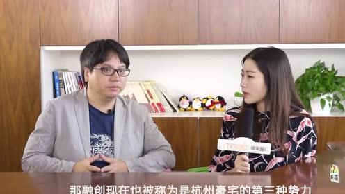 《楼市6分钟》第65期:钱江新城在国际上将会有怎样的占位?