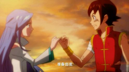 首部网络动画电影《星游记》 8月11日热血回归