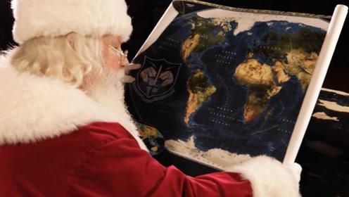 圣诞老人去哪了?北美空防司令部追踪行动进行中