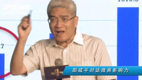 上海集派公关,让你的品牌拥有更高的商业价值