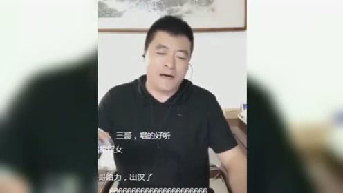 潘长江徒弟魏三一曲《十唱裙钗女》贼有味!不愧是转王!