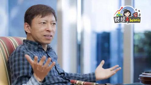 中国互联网教父张朝阳:他曾小看马云 如今追悔莫及