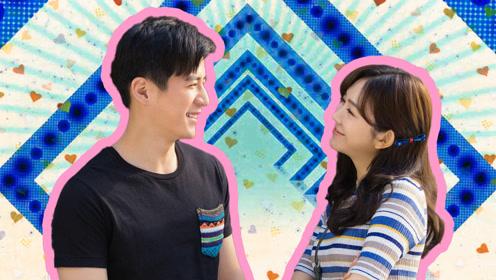 《我的青春遇见你》高能鬼畜来袭,魏千翔姜妍另类打开90年代的恋爱