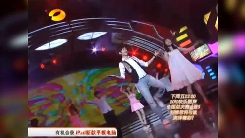 昔日张瀚郑爽快乐大本营跳舞视频,当年的爽妹清纯又自信!