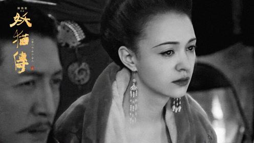"""《妖猫传》灯光特辑 张榕容盛世美颜""""打""""成记"""