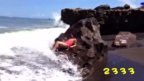 妹子喜欢海滩度假?一个浪头女神变女神经