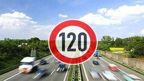 世界上唯一高速公路不限速的国家,全民飚车,而且车祸很少!