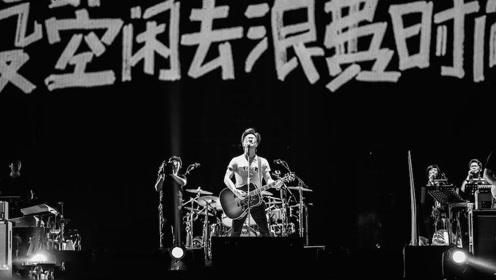 """汪峰岁月巡演9月9号鸟巢开唱 20年前""""鲍家街""""名曲《小鸟》"""