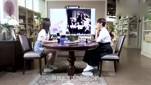 刘芸曾称李小璐性格温柔乖巧 被欺负会忍不会反击.