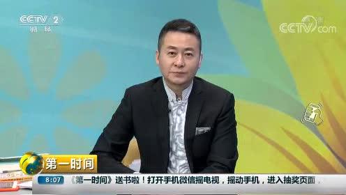 """重庆:""""卧底""""发现多家火锅店使用""""潲水油"""