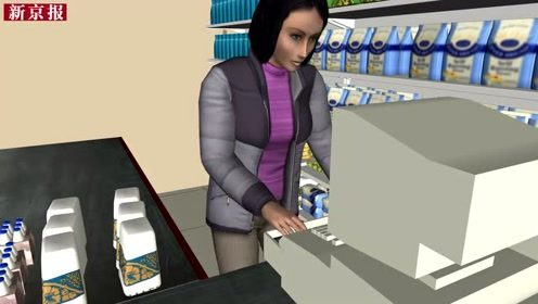超市收银员为让丈夫刮目相看 日偷300元买车买房