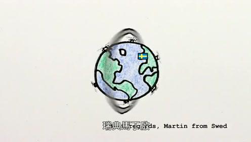 如果给地球建一个环,然后一起引爆会怎样?