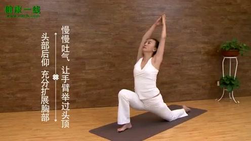 健康一线:瑜伽新月式缓解腰背疼痛图片