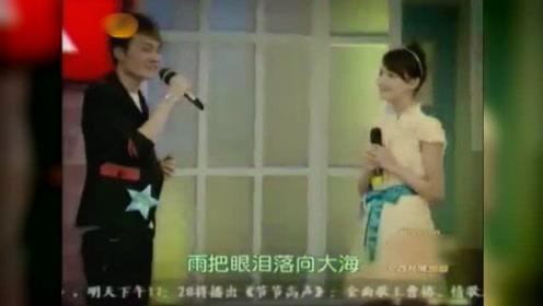 小鲜肉节目现场表白郑爽被小爽狠心拒绝!