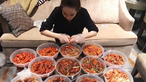 戚薇一人吃12份小龙虾 身材依旧苗条羡煞旁人