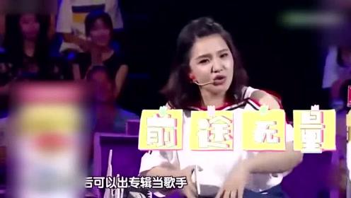 李欣蕊模仿刘欢的《好汉歌》 刘欢:真是太好听了!