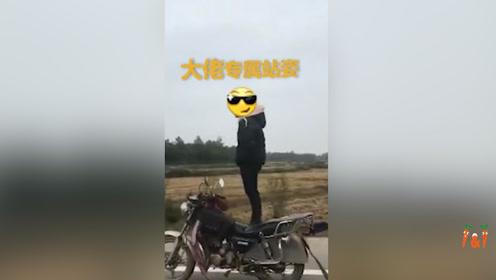 你这样骑车不怕死啊!小伙花样骑车秀车技,可惜没好下场!