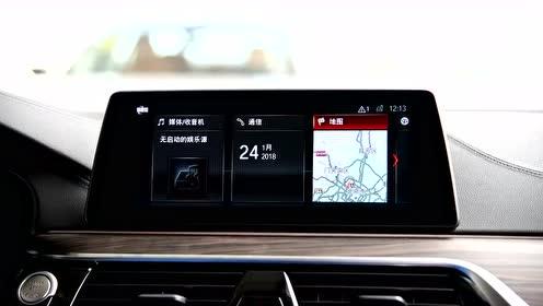 宝马5系 18款改款 530Li 领先 豪华套装