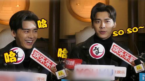 李易峰用英语回答记者问题 刚飙几句自己绷不住笑起来