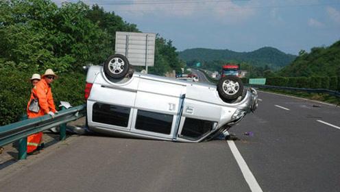 转向失控方向盘失灵,老司机告诉你如何自救!