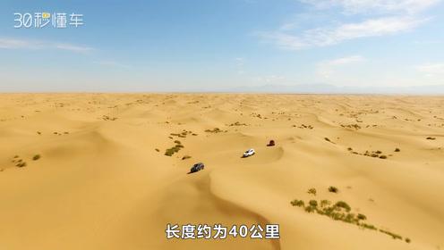 这辆SUV可以走戈壁 穿沙漠 越河谷 20万就能搞定