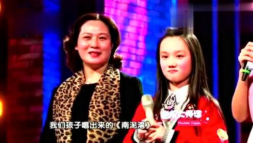 11岁小女孩唱歌被质疑,开唱惊人