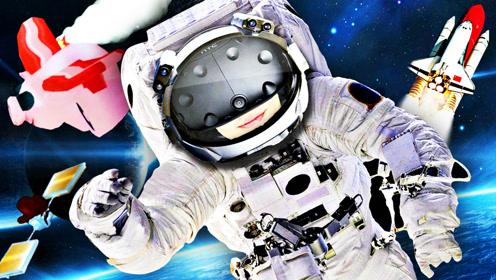 屌德斯解说 VR电梯模拟器 下篇 解开一切谜团,飞向宇宙!