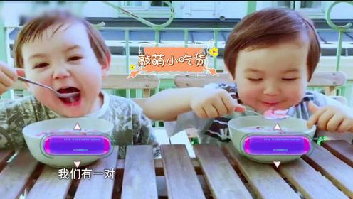 混血双胞胎尽显小吃货本色 萌的心都化了