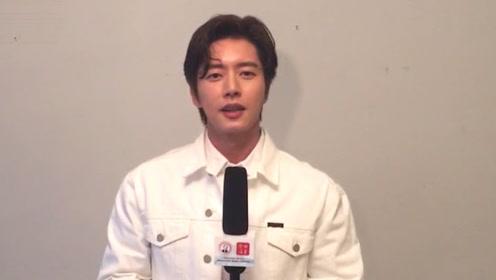 韩国明星朴海镇献祝福 看长腿欧巴缓解节后焦虑