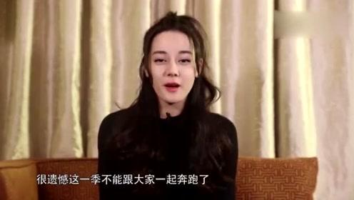 《跑男6》首期嘉宾关晓彤,宋祖儿半常驻,节目组打脸热巴!