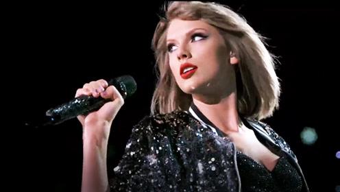 泰勒这首歌被选作《唐人街探案2》主题曲 前奏一响全场都沸腾了