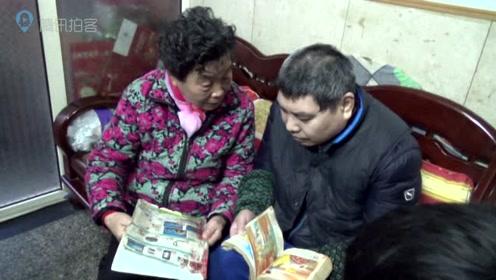70岁女人藏了一生的爱:儿子50岁还得跟我们睡