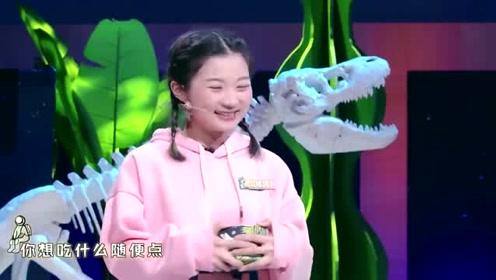 遇见这么能吃的女生,高晓松蔡康永都惊讶了!