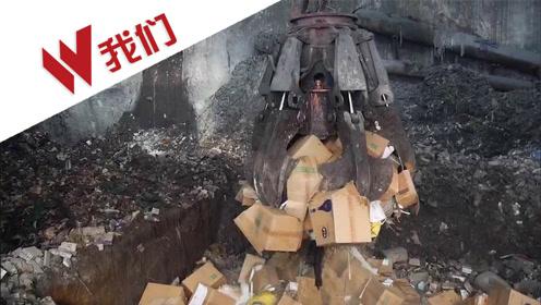 北京集中销毁假酒千余瓶假劣药品近6万余盒 货值70余万元
