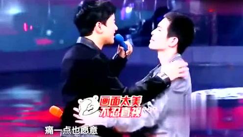 萧敬腾、张杰现场深情合唱《一路上有你》,舞姿辣眼睛