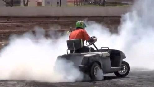 这种车厉害了,跑道上四处漂移,烟气特别大噪音特别响