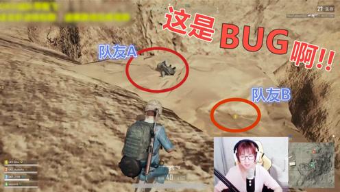 绝地求生小苍秀:M4搭载2倍镜秀出天际,偶然发现最新偷袭BUG地点!