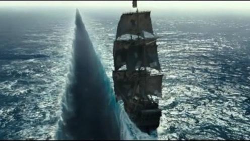 逃亡中加勒比《海盗》!