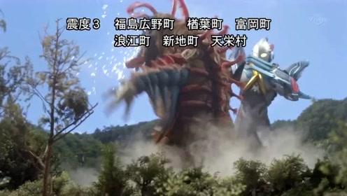 艾克斯奥特曼和电子哥莫拉并肩战斗,一剑斩断怪兽