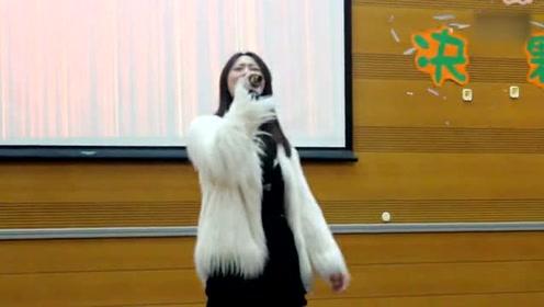 大学美女老师一首 high歌 彻底出名 一开口以为原唱来了 惊艳全场