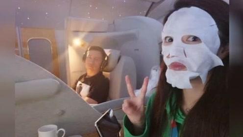 安以轩飞机上玩老公敷面膜 机舱超豪华令人惊叹