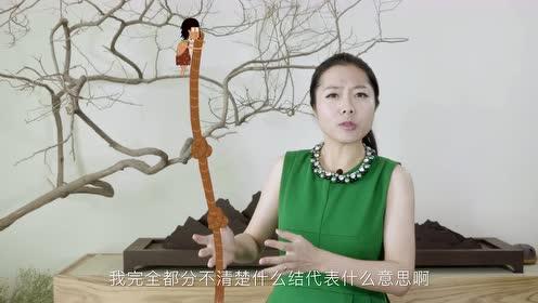 1.象形文字:中国的文字究竟厉害在哪里?