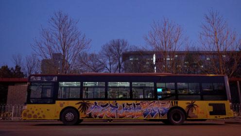 这帮人把北京最嗨的夜店搬上公交车,乘客挣破头上车!