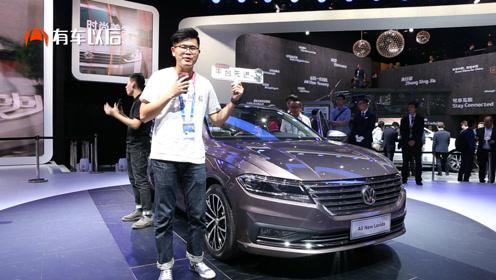 北京车展: 60秒了解全新朗逸plus