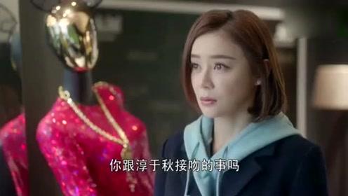 《国民大生活》袁姗姗这一番话彻底惹怒郑恺,一番大吵伤心离开