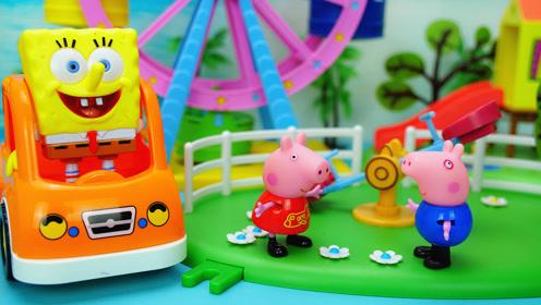 小猪佩奇搭海绵宝宝的车去游乐场玩