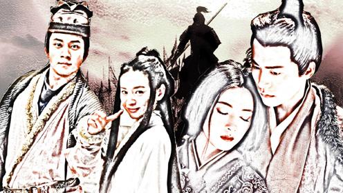 《三国机密》收官回忆杀,马天宇、韩东君的爱恨情仇录