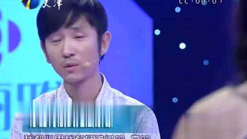 这男的是来演喜剧的吗?道歉都那么大声,赵川:你确定是来道歉的吗