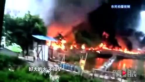 沙区石碾桥一泡沫厂失火 近400平方米仓库被烧得面目全非