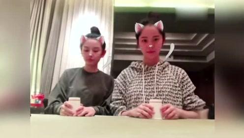 欧阳娜娜为宋祖儿庆生 调皮喊话:鹅姐光吃不长胖